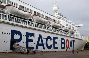 """Barco de la Paz"".EFE"