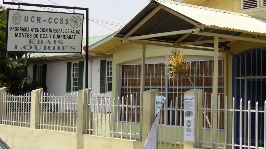 El EBAIS de Lourdes de Montes de Oca es uno de los 45 que estuvo en paro técnico. (CRH)