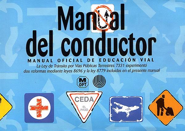 nuevo manual del conductor 2015